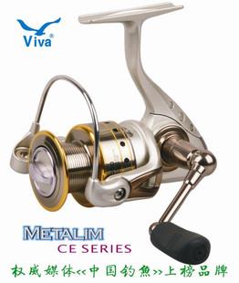 【维亚VIVA】广东维亚(viva)全金属渔轮CE2000Z 12轴承/粗脖子线杯/路亚轮