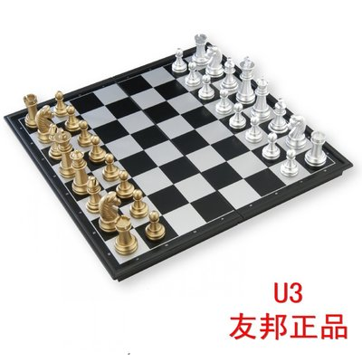 AIA UB U3 magnetic folding boxed silver chess checkers send gifts to share and learn