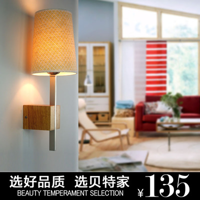 IKEA modern minimalist wood bedside wall lamp wall lamp mirror front lamps wall lighting aisle entrance staircase fashion Japanese