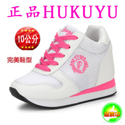 Authentic Korean HUKUYU higher for women's shoes in summer increased 10 cm (leisure, tourism, sports)