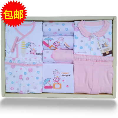 Genuine Tong Tai He Xinsheng baby gifts baby clothes Spring and Autumn seasons cotton thermal underwear sets more gift