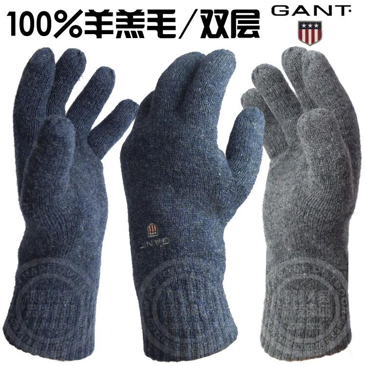 Перчатки для туризма и кемпинга Gant Gant