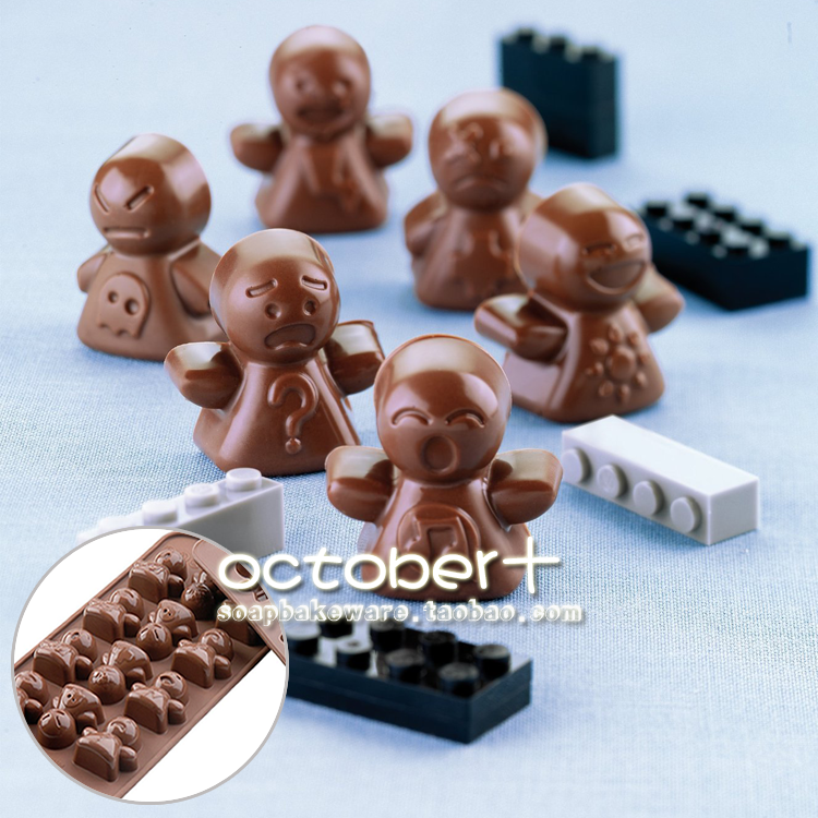 Dolls Shaped Chocolate Ice Mold Mood Figures Mold表情娃娃模