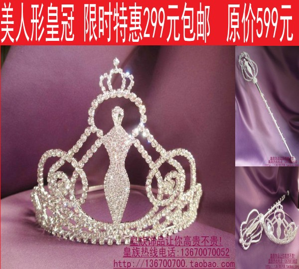 Заколки Life is beautiful jewelry world 033012/02395