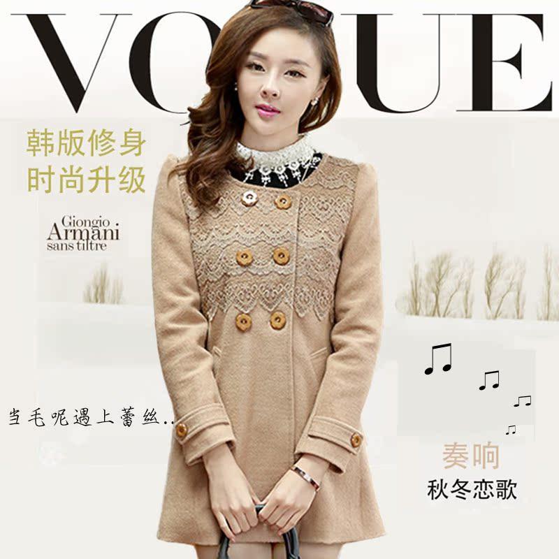 женское пальто hf8316 2013