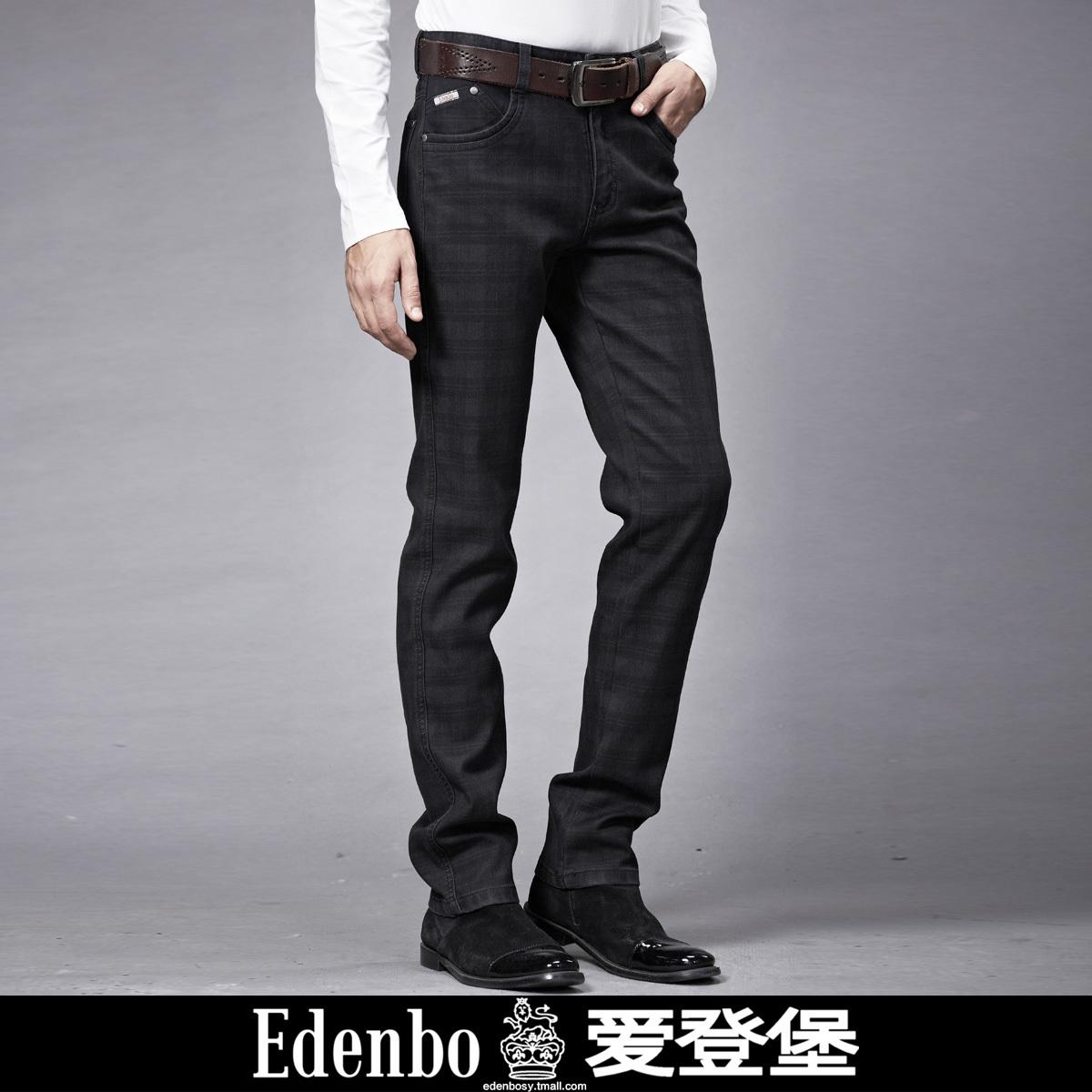 爱登堡 正品时尚休闲裤子 男装裤子 潮修身休闲裤 男15demoha028