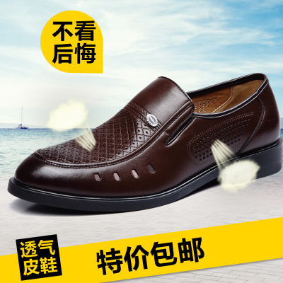 Pigeon male sandals 2014 summer new dress hollow shoes lace leather comfortable and breathable shoe leather sandals