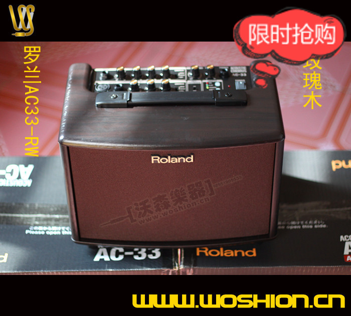 Гитарный усилитель Подлинные лицензированных Roland Рональд Watson ac33