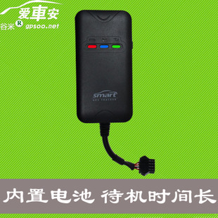 Car Safety GT02A enhanced version GT02D car alarm car tracker GPS locator tracker