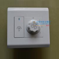 吊扇灯专用壁控BK02