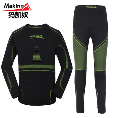 Makino / Ma Kai slave outdoor wicking bamboo seamless underwear autumn and winter men's underwear sets