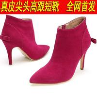 秋冬新款磨砂牛皮高跟裸靴尖头细跟马毛短筒靴马丁靴女式靴子婚鞋