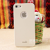 New the moshi Apple iphone5 cases 5 generation protective sleeve thin the cellphone shell Scrub shell