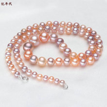 Yi s jewelry gradient type suit pearl necklace bracelet mix colour light Mother's day gift packages mailed