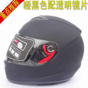 Jie Kai 101 electric car helmet motorcycle helmet full helmet autumn and winter scarf tank 111 men and women the same paragraph
