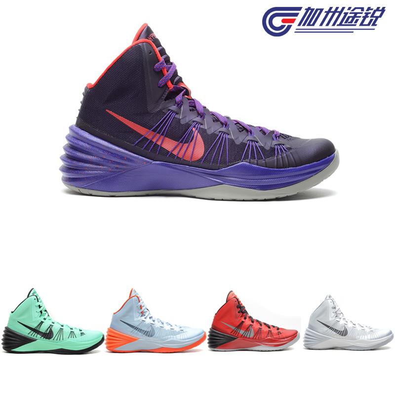 баскетбольные кроссовки Nike HYPERDUNK2013 599537