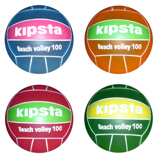 Decathlon genuine beach volleyball volleyball volleyball ball KIPSTA BV100