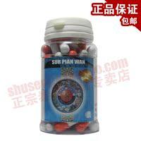 泰国蛇药 蛇鞭丸 80粒小瓶 老蛇园 暹园毒蛇研究中心正品代购