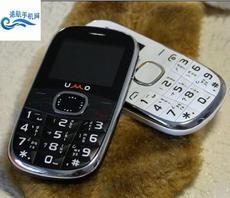 Мобильный телефон UMO L901