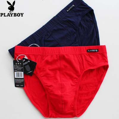Modal counter genuine Playboy men's underwear briefs waist belts solid color shorts male underwear