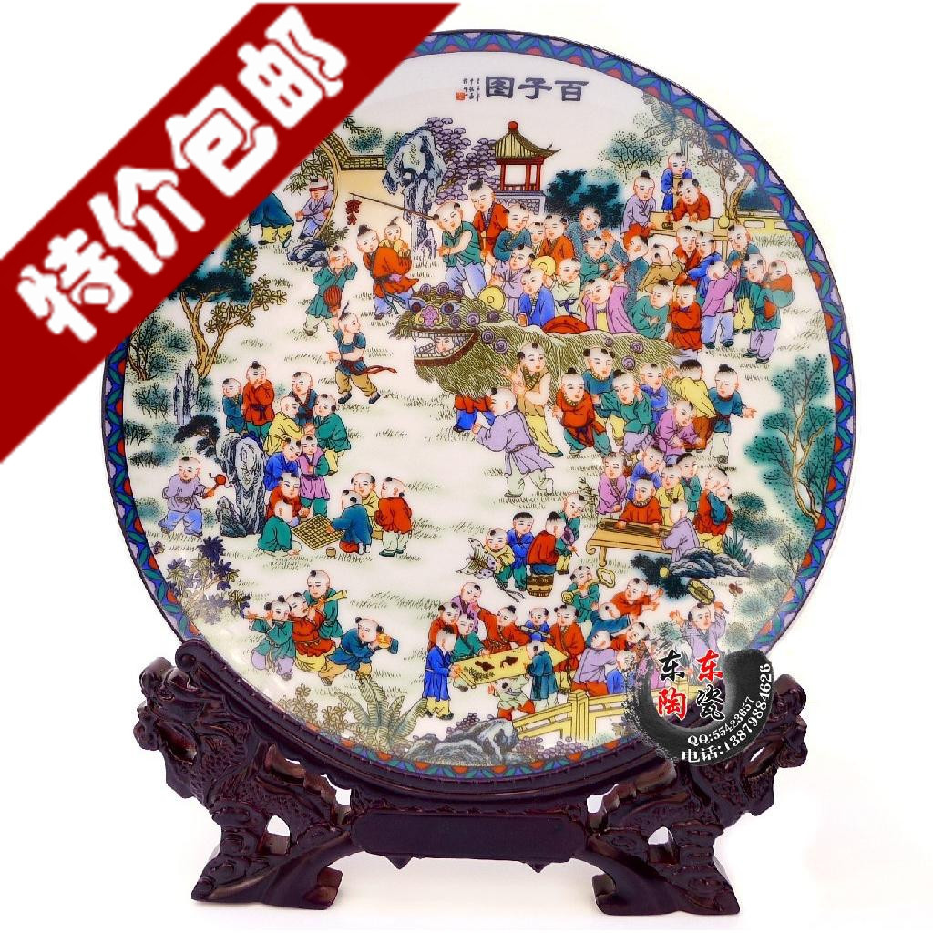 Jingdezhen Need porcelain sculpture Three Kingdoms Zhuge Liang Zhuge Liang Fortune Art Decoration