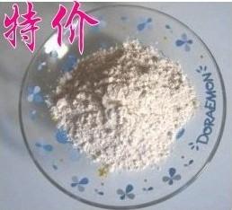 小孩吃珍珠粉 珍珠粉 蜂蜜去痘印 珍珠粉ve的去痘图解 - yoyotaobao - 一起一起