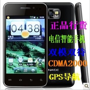 Мобильный телефон Tang CDMA2000 3G I9100 Android / Эндрюс Емкостный сенсорный экран 4.0 дюйма Wi-Fi доступ в Интернет, GPS навигация, Трансляция по телевидению, Двойные карты двойной режим ожидания, Hd видео, GPRS-Интернет