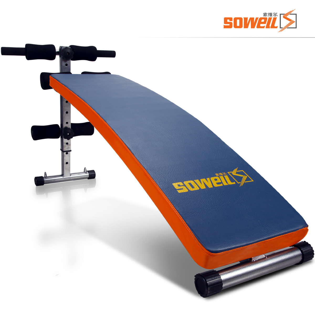 Sauville household kin belly back panel crunches exercise equipment ABS abdominal sit-up Board