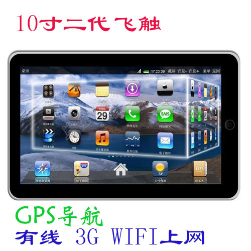 Планшет Other brands  MID 10 GPS WIFI 3G Android