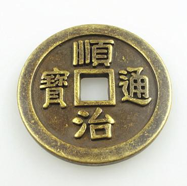 泰山福缘阁新品 纯铜清朝五帝钱 风水铜钱挂件家居饰品