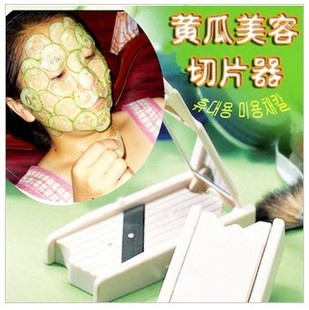 Three golden crowns Korea beauty slice of cucumber/cucumber facial mask for  slicer (with mirror) 80g