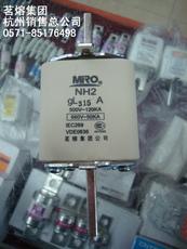 Предохранители для скутера Ming melting MRO