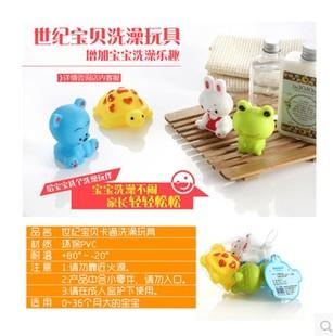 新款宝宝洗澡玩具婴儿吸水玩具游泳戏水玩具可爱的洗澡玩具特价