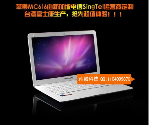 Ноутбук Domestic apple  14 13.3 13.3