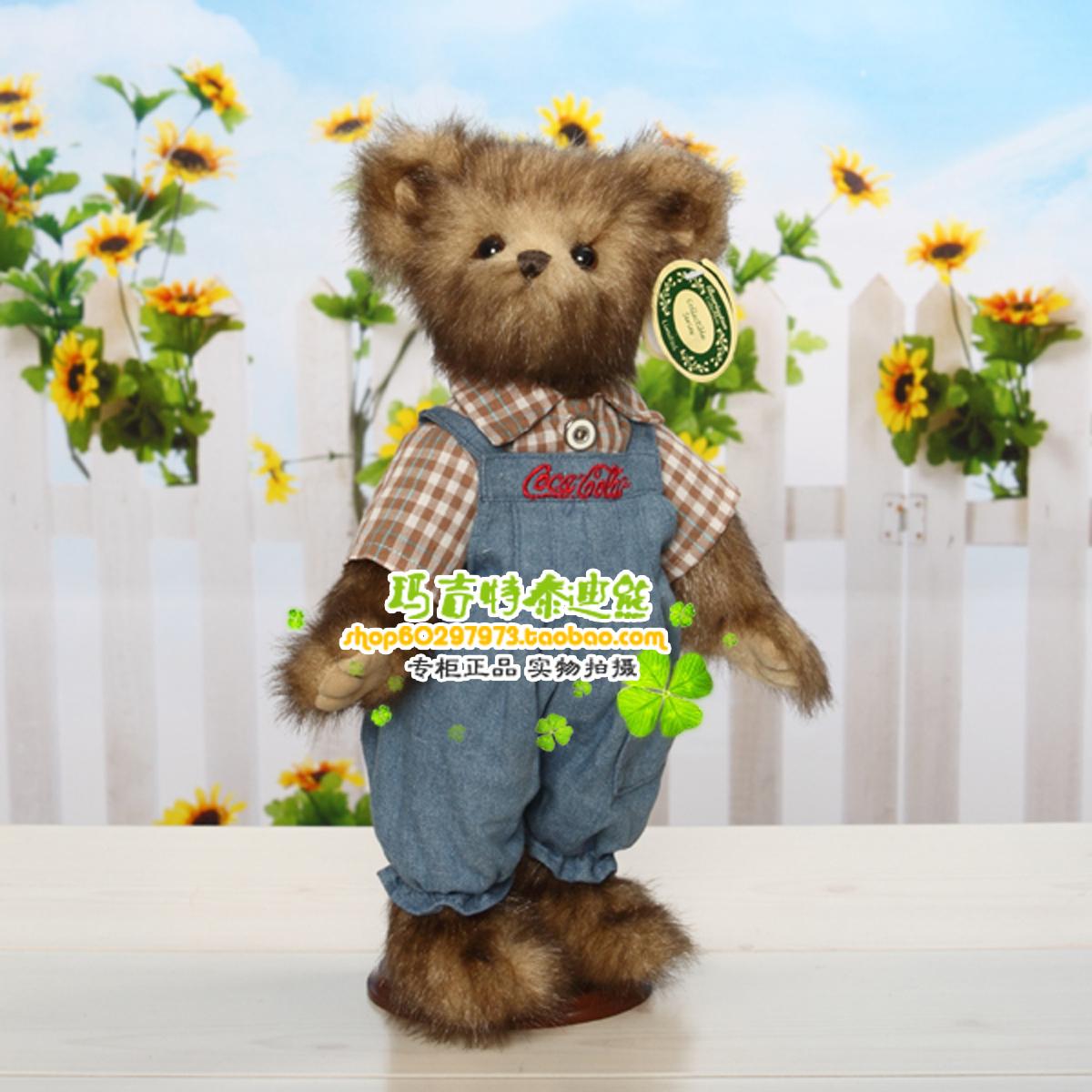 泰迪熊正品布娃娃生日新年圣诞礼品英伦乡村男孩吉祥毛绒小熊公仔