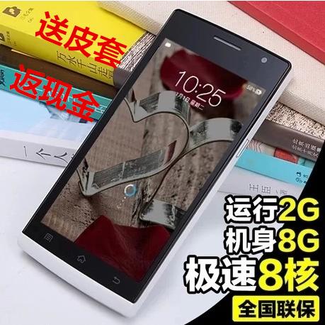 Мобильный телефон UKING  4.7 3G
