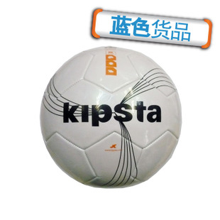 Decathlon blue ball of genuine goods, football, football 5th joint KIPSTA FIRST KICK T5