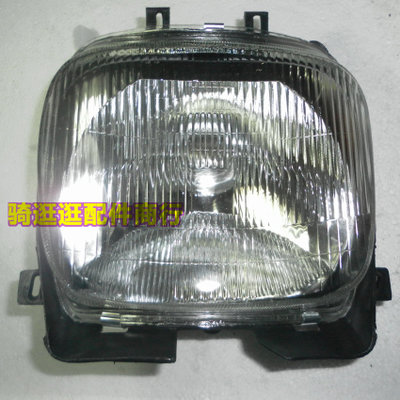 Dasha CH125 Honda headlight assembly headlight assembly cooled wind speed 125 125 shark headlights