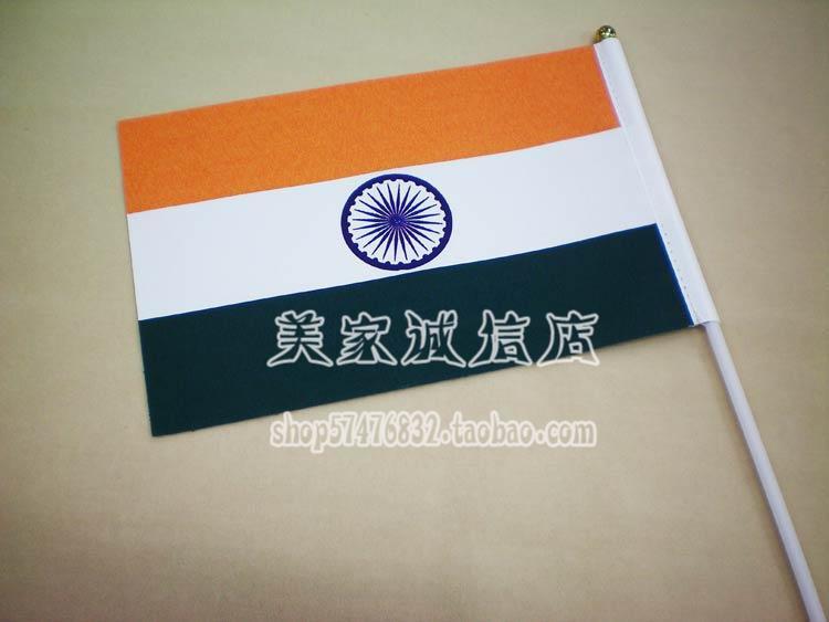 Флаг Старший индийский флаг размахивая индийской ребенка флаг развевается флаг рука Индия флаг, развевающиеся флаги с флагштоки