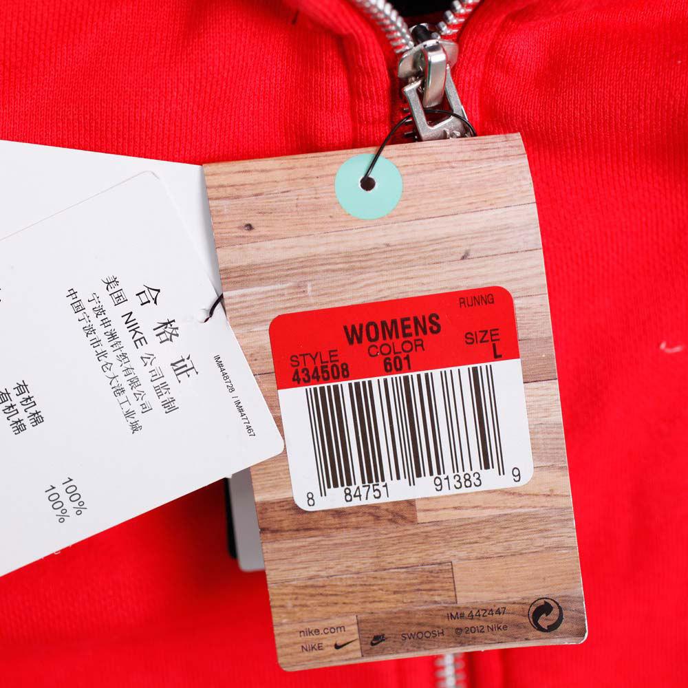 Спортивная куртка Nike 434508/601 2012 434508-601 Женские
