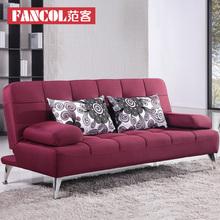 范客 沙发床 折叠床 单人 双人 多功能 沙发 特价 包物流 2832图片