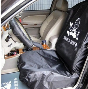 Reusable Car seat cover and floor mats - The Garage Journal Board