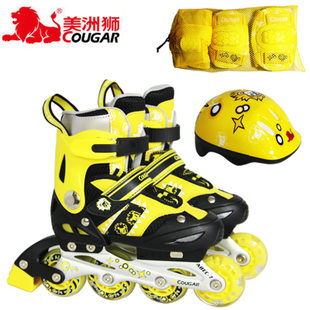 New genuine  Skate Flash skates roller skate for children set MS816LSG