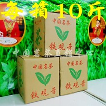 High altitude tieguanyin authentic fujian anxi cheung China Bulk wholesale tea Farmers produced from sales parcel post