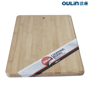 Oulin oulin kitchen antibacterial sinks cutting board/natural bamboo cutting board OL-ZZ001