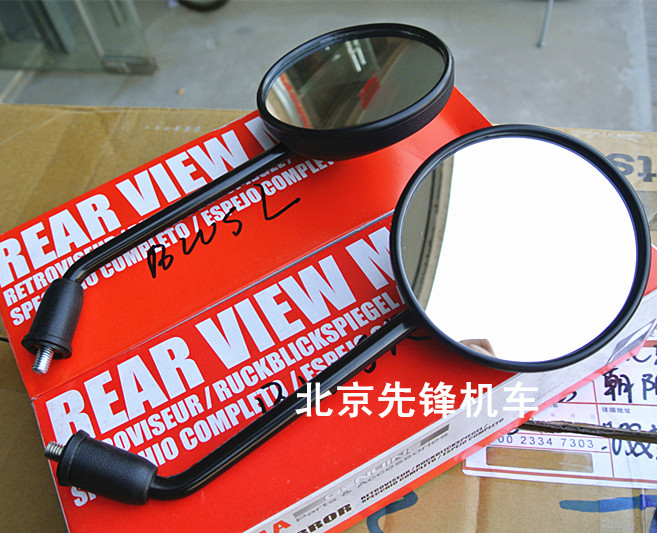 Зеркало заднего вида Bws125 Yamaha