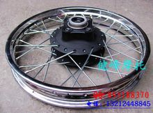 Jialing cabbage/zongshen GY/cross-country motorcycle after 18 inches of drum brake wheel rims assembly