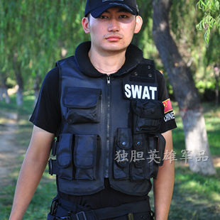 Жилет армейский Culvert in the wild outdoors Tactical Vest .CS Culvert in the wild outdoors