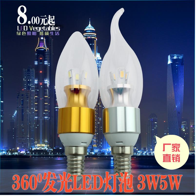 Светодиодная лампа M Yang led  18W 24W 28W T8 LED LED 0.6 1.2 - 14