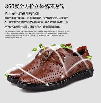 Pigeon prince new summer shoes men casual shoes breathable men's shoes department skin sandals hollow tunnel